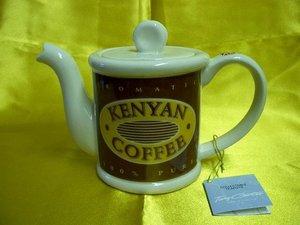 Kenyan Coffee, One Cup Teapot