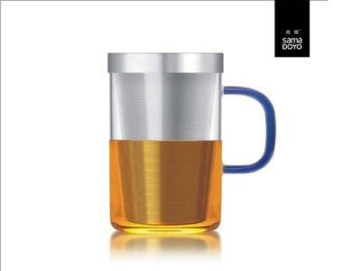 Samadoyo groot glas met fijn filter voor losse thee. Blauw oor.